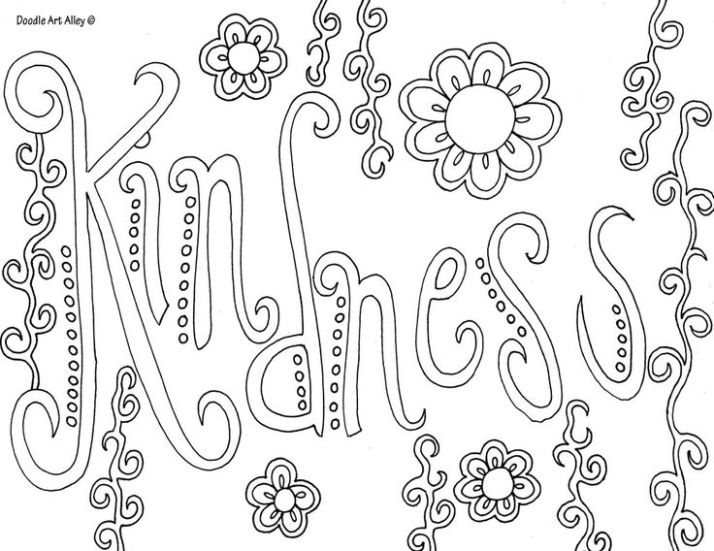 kindness adult coloring page
